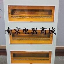 Петля коробка распределительная коробка PZ30-54 большой Тайху город аналоговый цифровой терминал коробки освещения