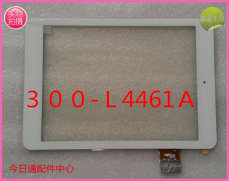 Onda V818mini 8-inch touch screen number 300-L4461A-A00 Original touch screen new A product