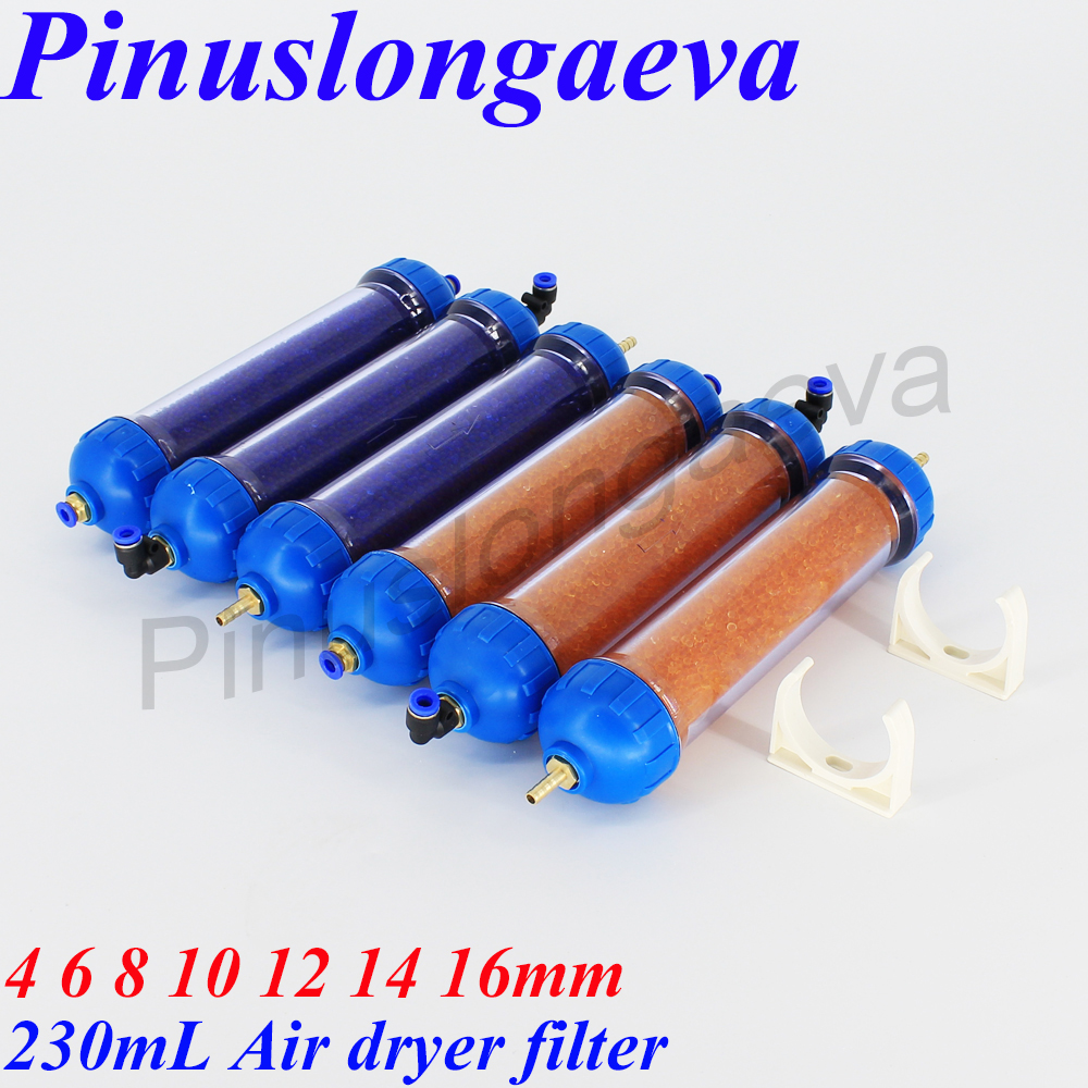 Pinuslongaeva 230ml 130ml orange blue gas filter dryer repeated use ozone generator accessories air dryer and filter Ozone parts image