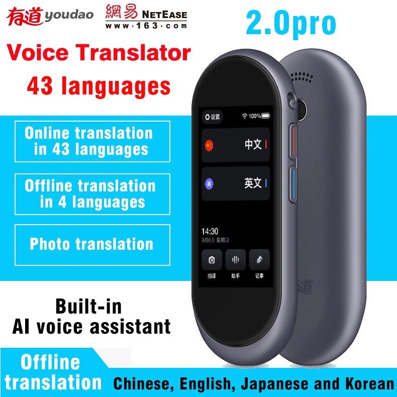 US $233 74 38% OFF|NETEAST YOUDAO smart translator 2 0 pro voice  translation online 43 languages quick offline translation 4 languages free  ship-in