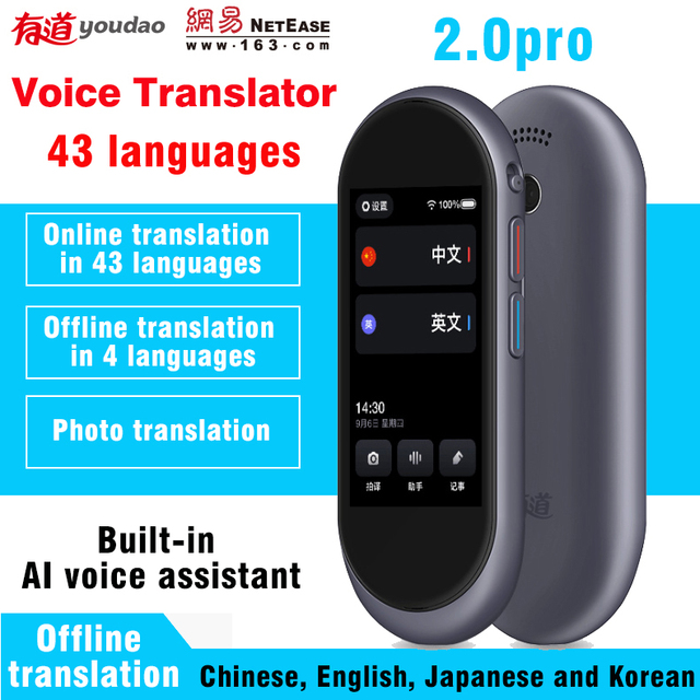 NETEAST YOUDAO traductor inteligente 2,0 pro voz traducción en línea 43 idiomas traducción rápida sin conexión 4 idiomas envío gratis