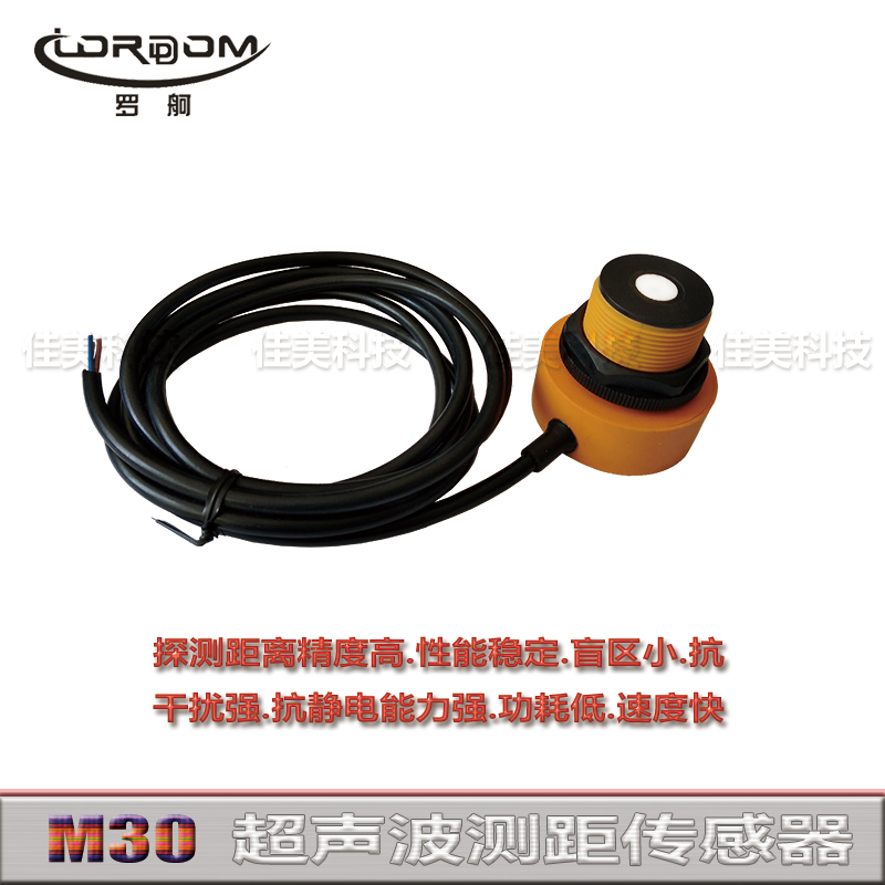 Ultrasound Sensor RU300-T30-LI26X3-H1141.LU26X3-H1141.VNP6X3-H1141