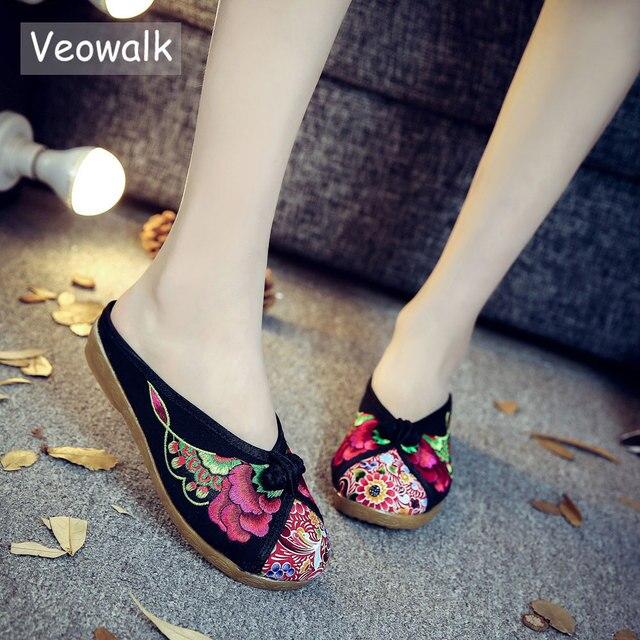 Veowalk夏女性の旧北京基本フラットスリッパ花刺繍カジュアル美しいスライドの綿の靴