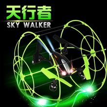 Sky Walker 9056 RC Explorer Professional Quadcopter 2.4g 6 axis GYRO Remote Control RC Helicopter with LED radio control Climbe