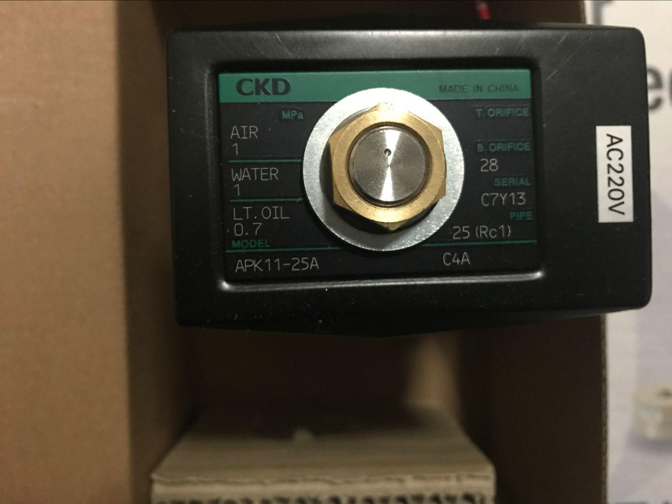 NEW original solenoid valve APK11-10A-02E APK11-15A-02E APK11-20A-02E APK11-25A AC220VNEW original solenoid valve APK11-10A-02E APK11-15A-02E APK11-20A-02E APK11-25A AC220V
