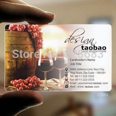 22089 Brew Sweet Grape Wine Shop Business Card Template High Quality