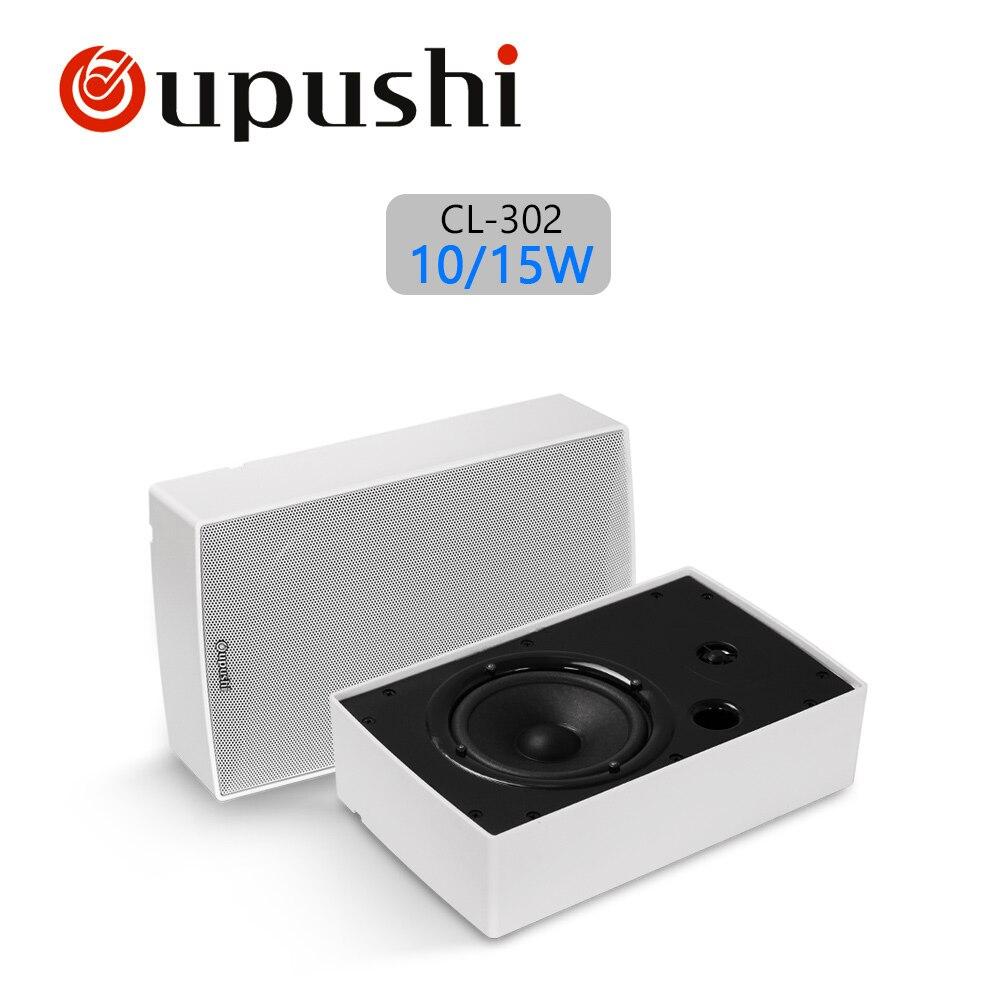 Système de musique domestique oupush 60W amplificateur MP3 lecteur de musique Bluetooth FM avec haut-parleurs muraux à 2 voies