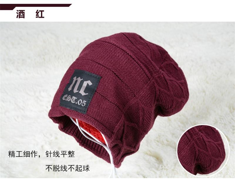 54fcb9e47a9 Men Winter Hat Beanie Gorro Gorros De Lana Gorras Warm Bonnet Chapeu ...