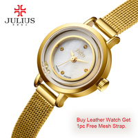 JULIUS JA 675 Single Leather Strap Free Mesh Strap Bling Women Watch Small Dial Silver Steel Luxury Brand Original Japan Movt