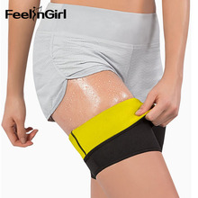 One Pair New Neoprene Hot Body Shaper Women Shapewear Slimming Thigh Belt Sauna Leg Sweating font