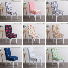 hot deal buy spandex elastic dining chair cover modern removable anti-dirty kitchen seat protector case stretch chair seat covers for banquet
