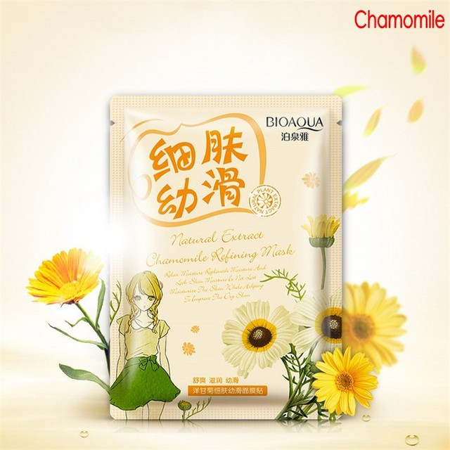 BIOAQUA Plant Extracts Aloe Face Masks Collagen Essence Facial Mask Moisturizing Firming Oil-control 3