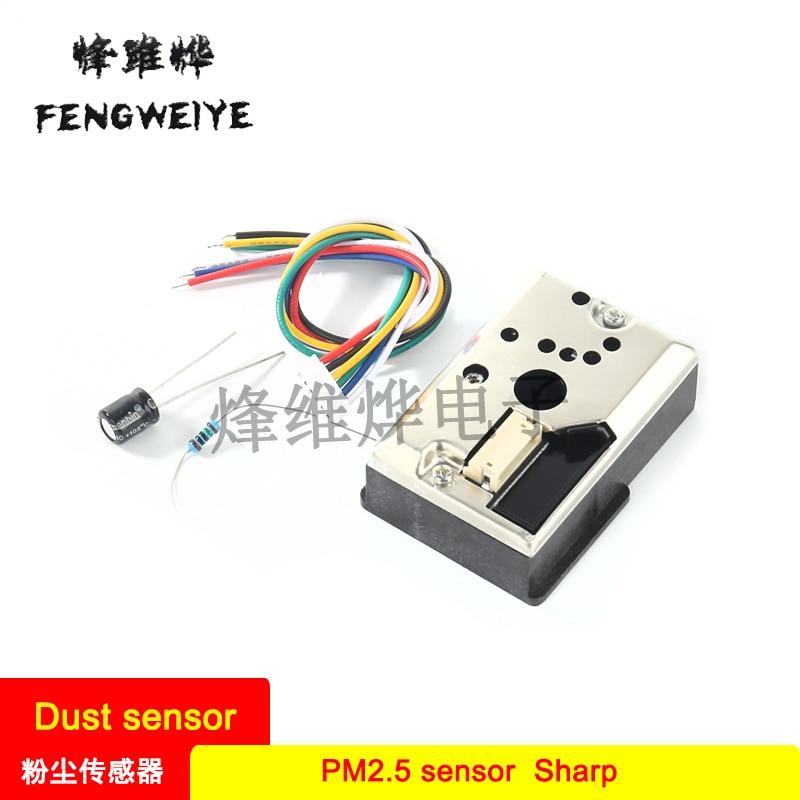 Panel PM2 5 Sensor Dust Sensor Dust Sensor GP2Y1010AU0F