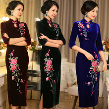 Free Shipping National Trend Cheongsam Chinese Style Stand Collar embroidered flower Dress Winter Long Women Dresses