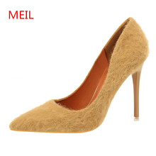 MEIL 2018 NEW Ladies Shoes Woman Pointed Toe Pumps Dress Shoes sexy High Heels Boat Wedding shoes tenis feminino 10 CM