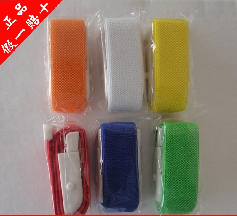 Buckle type Didansi tourniquet outdoor first-aid supplies necessary for family hospital clinic tourniquet is simple