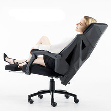 Ergonomic Computer Chair Home Reclining Game E-sports Armchair Swivel Office Boss Chair Comfortable Sedentary Dormitory Silla