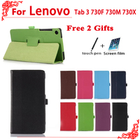 For Lenovo Tab 3 730F 730M 730X 7 Inch Tablet High Quality Cases For Lenovo TB3