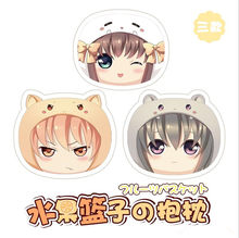Fruits Basket Anime Cosplay Kawaii Boneca de Pelúcia Travesseiro Brinquedo(China)