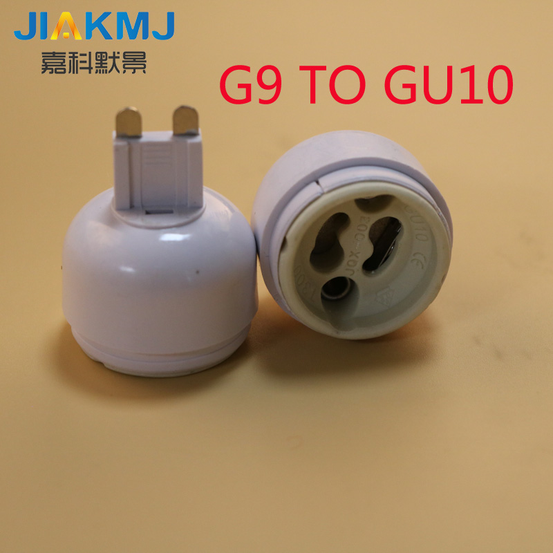5pcs/lot  G9 To GU10 Adapter  GU10 To G9 Socket  GU10 Base Lamp Holder Converter LED Light Adapter Led Lighting Accessories