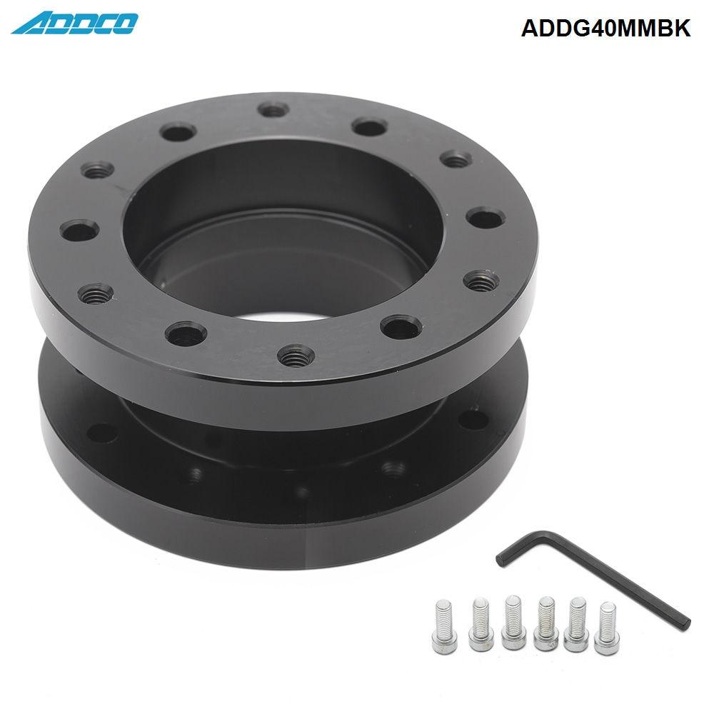 ADDCO алюминиевый сплав 40 мм Высота ступицы рулевого колеса автомобиля расширитель адаптер ADDG40MMBK