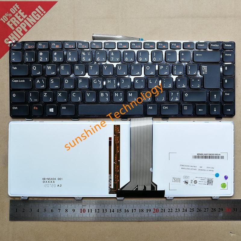 Backlit arab layout new laptop keyboard for Dell Inspiron 7520 DELL N4110 2520 L502X V3460 3450 3550 7520 7420 VVH9H new laptop keyboard for dell studio 15 1535 1536 1537 0kr770 backlit french layout