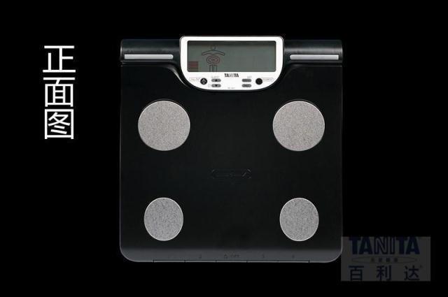 Tanitas Gewichtsverlust