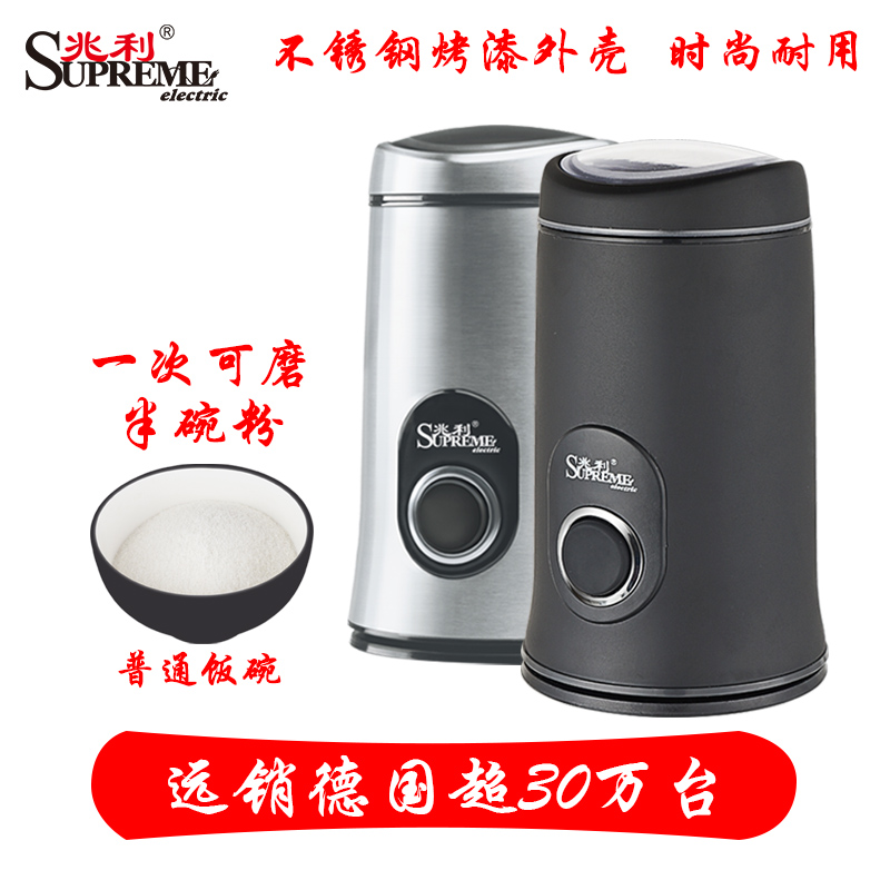 Powdering Grinding Chinese Herbal Medicine Grinder Home Small Steel Dry Grinding Whole Grains Broken Blender household stainless steel medicinal powder broken machine small superfine grinder whole grains bean milling blender