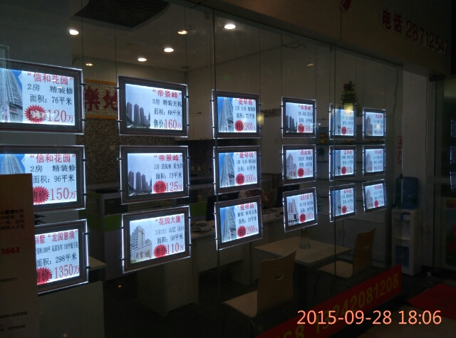 Us 495 0 Double Sided Crystal Frame Led Lighted Up Display A4 Signs For Rental Shop Real Estate Agent Window In Advertising Lights From Lights