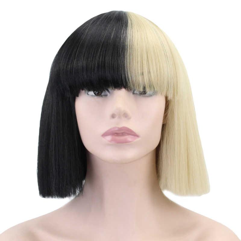 SEVINÇ ve GÜZELLIK 12 inç Sentetik Kısa ombre saç Yüksek Sıcaklık Fiber Kısa Düz SIA Peruk Cosplay Siyah Sarışın Bob Peruk 7 renk