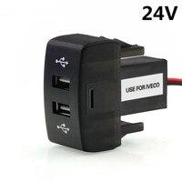 Dual USB Car Charger 5 V 2.1A Dual USB Steckdose für smartphone für ipad für telefon Verwenden für IVECO Stralis Hallo-weg Eurocargo
