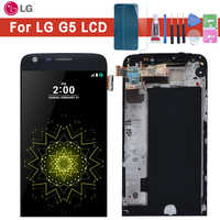 """5.3 """"Display Originale Per lg G5 LCD di Tocco Digitale Dello Schermo con Telaio di Ricambio per lg G5 Display LCD H850 h840 H860 F700"""