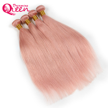 Dreaming Queen Hair Solid Pink Ombre Brazilian Straight Human Hair Weave Bundles Non Remy Peachy R Hair Extensions 1 Bundle