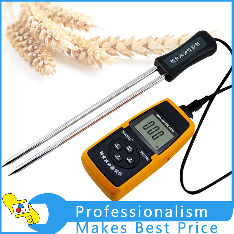MD7822 Digital Wheat Paddy Rice Corn Grain Moisture Meter Tester кувалда truper md 6f 19884