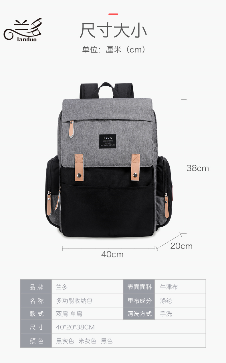LAND Mommy Diaper Bags Landuo Mother Large Capacity Travel Nappy Backpacks with changing mat Convenient Baby Nursing Bags MPB86