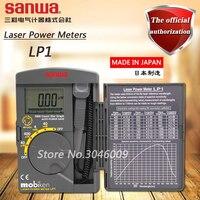 Sanwa LP1 light / laser power meter / 40mW laser power meter