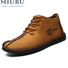 MIUBU New British Style Men Solid Color Military Ankle Boots Leather Casual Shoes Wear Resistant Large Size
