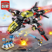 Enlighten Building Blocks High Tech Era Lightning Bomber Fighter 4 Figures 381pcs Educational Technic Bricks Toys Gifts