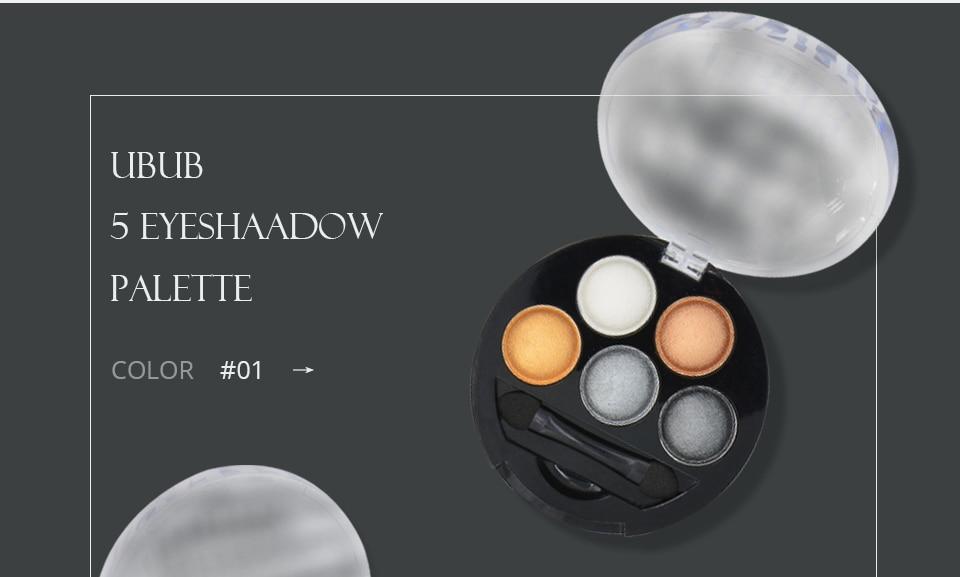 5-colors-baking-eyeshadow-palette_04