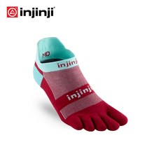 Injinji Five-finger Socks 2018 Low-cut Normal Thickness Running COOLMAX Marathon Sports Skateboard Cycling Basketball for men