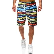 YASUGUOJI New 2019 Summer Fashion Striped Color Blocked Board Shorts Men Loose Anime Streetwear Mens Beach