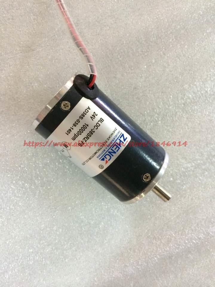 BLDC-38SRZ micro brushless DC motor 12V 24V5000 turn Long life, small sizeBLDC-38SRZ micro brushless DC motor 12V 24V5000 turn Long life, small size
