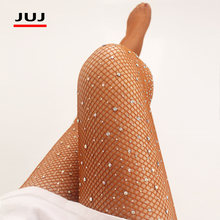 Sexy Women Ladies Latin Dance Competitions Rhinestone Pantyhose Hard Yarn Elastic Shiny Fishnet Stockings Professional Tights