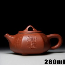 Authentic Yixing Kung Fu Tea Pot Set Teapots Chinese Handmade [Bouns 3 cups] Ceramic 280ml Porcelain Kettle High-grade Real Clay