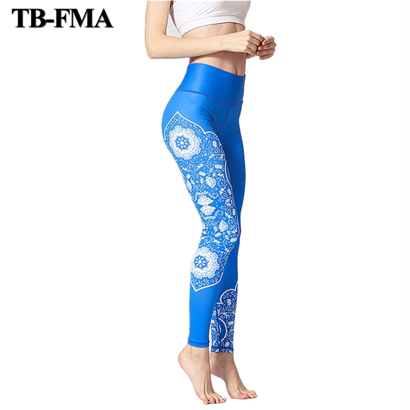 Yoga Pants Printed Best Leggings Women Stretched Fitness Yoga Pants Workout Running Tight Leggins Sports Women Fitness Trousers printed tight sports bottled yoga pants