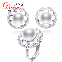 Daimi 9 10 10 11mm Big Natural Freshwater Pearl Sets Luxury Flower Earrings Ring Pearl Sets