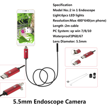 5.5mm Lens 2M USB Endoscope IP67 Waterproof Camera Andorid Endoscope 6 LED Mini Camera 2 In 1 Android Phone Endoscopio