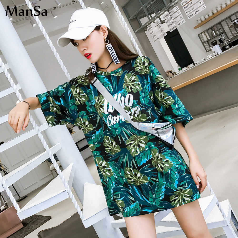 Harajuku Casual letter print t-shirts Female summer Women Short Sleeve T Shirt Oversize tshirt Loose hip hop streetwear tee Tops