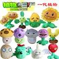 2015 Hot hot! juguetes de peluche, Mini juegos clásico juego Plants Vs Zombies plantas muñeca del algodón del envío gratis