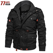 Drop Shipping Men's Winter Fleece Jackets Warm Hooded Coat Thermal Thick